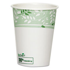 DXE2338PLA - Dixie® EcoSmart® Hot Cups