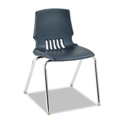HONH1018LAY - HON® Proficiency® Student Shell Chair