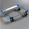 Carlisle Cateraide Dolly (For Pc300N) - Aluminum CFS DL30023CS