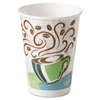 Dixie PerfecTouch™ Hot Cups DIX 5342CD