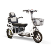EWheels (EW-02) Folding Heavy Duty Bariatric 3-Wheel Scooter + White Glove Delivery EWH EW-02W-WHITEGLOVE