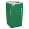 Ex-Cell Ex-Cell Kaleidoscope Collection™ Recycling Receptacle EXC RCKDSQPEGX