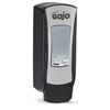 Stoko-foam-soap-dispensers: GOJO® ADX-12™ Dispenser - Chrome