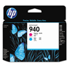 Hewlett packard: HP C4901A (HP 940) Printhead