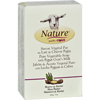 Nature By Canus Bar Soap - Nature - Shea Butter - 5 oz HGR 1558204