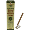 All Terrain Herbal Armor - Sticks - 10 Count HGR 1793801