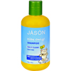 Jason Natural Products Kids Only Extra Gentle Shampoo - 8 fl oz HGR 0578013