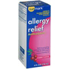 McKesson Allergy Relief sunmark 12.5 mg / 5 mL Strength Liquid 4 oz. MON 21972700