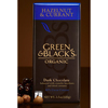 Green & Black's Hazelnut and Currant Chocolate Bar BFG 33303