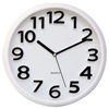 Universal Universal® Contemporary Round Wall Clock UNV 10456