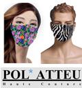 PolAtteu