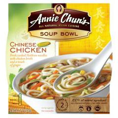 BFG22589 - Annie Chun'sChinese Chicken Soup Bowl
