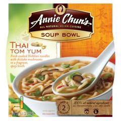 BFG21414 - Annie Chun'sThai Tom Young Soup Bowl