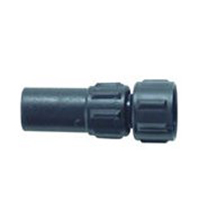 CHP139-6-6003 - ChapinAdjustable Poly Cone Pattern Nozzles