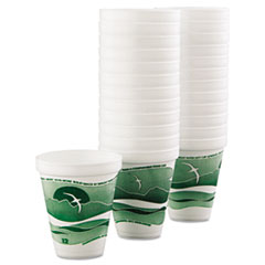 DCC12J16H - Horizon® Hot/Cold Foam Drinking Cups