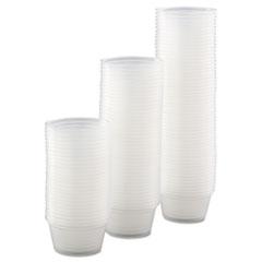 DCC200PC - Conex® Complements Portion Cups