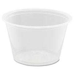 DCC400PC - Conex® Complements Portion Cups