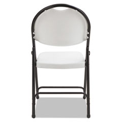 ALEFR9402 - Alera® Molded Resin Folding Chair