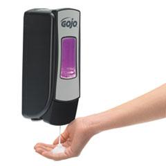 GOJ8712D4CT - GOJO® ADX-7™ Antibacterial Foam Handwash Kit