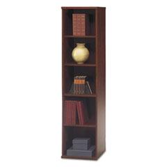 BSHWC24412 - Bush® Series C Bookcase