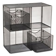 SAF2172BL - Safco® Onyx™ Mesh Cube