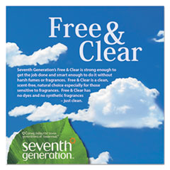 SEV22150CT - Seventh Generation® Natural Automatic Dishwasher Powder