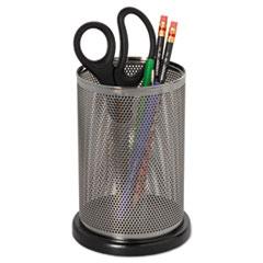 ROLE23542 - Rolodex™ Distinctions™ Jumbo Pencil Holder