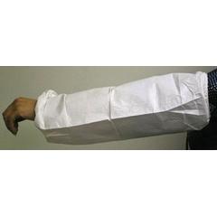 DUP251-NG500S - DuPontProShield® NexGen® Sleeves