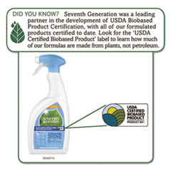 SEV44730CT - Seventh Generation Natural Glass & Surface Cleaner, Free & Clear