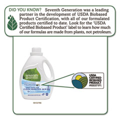 SEV44724EA - Seventh Generation® Professional Liquid Laundry Detergent