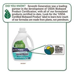 SEV22927 - Seventh Generation® Natural Liquid Laundry Detergent