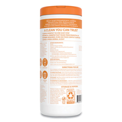 SEV22812EA - Seventh Generation® Botanical Disinfecting Wipes