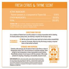 SEV22980 - Seventh Generation® Disinfectant Aerosol Sprays