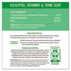 SEV22981 - Seventh Generation® Disinfectant Aerosol Sprays