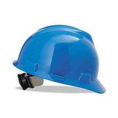 ORS454-475359 - MSABlue V-Gard Slotted Hard Hat