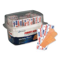 ACM90095 - PhysiciansCare® Bandage Box Kit