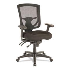 ALEEX4214 - Alera® EX Series Mesh Multifunction Mid-Back Chair