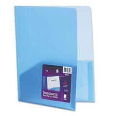 AVE47811 - Avery® 2-Pocket Folder