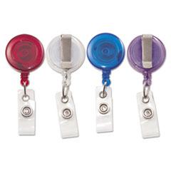 AVT75464 - Advantus® Translucent Retractable ID Card Reel