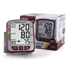 PHA403-FG - Pharma SupplyAdvocate®  Speaking Wrist Blood Pressure Monitor