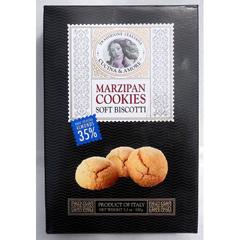 BFG68634 - Cucina & AmoreMarzipan Cookie