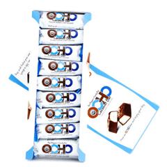 BFG71605 - OCHOCoconut Organic Candy Bars