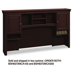 BSH6373MCA203 - Bush® Syndicate Collection Tall Hutch