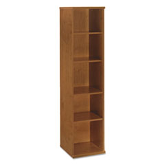 BSHWC72412 - Bush® Series C Bookcase