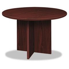 BSXBLC48DNN - basyx® BL Laminate Series Conference Table