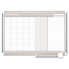 BVCGA0597830 - MasterVision® Planning Board