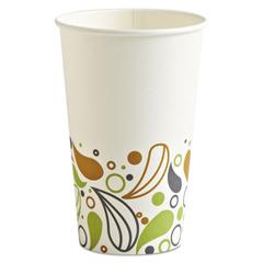 BWKDEER16HCUP - Boardwalk® Deerfield Printed Paper Hot Cups