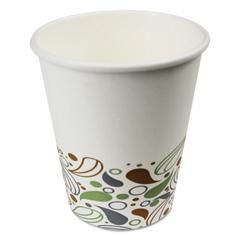 BWKDEER8HCUP - Boardwalk® Deerfield Printed Paper Hot Cups