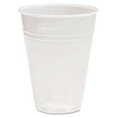 BWKTRANSCUP7PK - Boardwalk Translucent Plastic Cold Cups