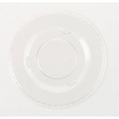 BWKYLS-3FR - Crystal-Clear Portion Cup Lids